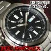 セイコー5 日本製 ビッグフェイス 海外モデル 逆輸入 SEIKO5 腕時計 メンズ ブラック文字盤 ステンレスベルト SNKN13J1 サイズ調整無料