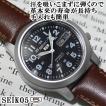 セイコー5 ミリタリー メンズ 自動巻き 海外モデル 逆輸入 SEIKO5 メンズ 自動巻き 腕時計 ブラック文字盤 ブラウンレザーベルト SNKN33K1 BCM003CP