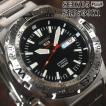 セイコー5 スポーツ ダイバーズ 海外モデル 逆輸入 自動巻き SEIKO5 腕時計 メンズ ブラック文字盤 ステンレスベルト SRP539K1 サイズ調整無料