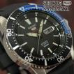 セイコー5 スポーツ ダイバーズ 海外モデル 逆輸入 自動巻き SEIKO5 腕時計 メンズ ブラック文字盤 ウレタンベルト SRP555K1