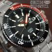 セイコー5 スポーツ ダイバーズ 海外モデル 逆輸入 自動巻き SEIKO5 腕時計 メンズ ブラック文字盤 ステンレスベルト SRP557K1 サイズ調整無料