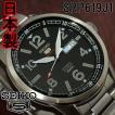 セイコー5 日本製 スポーツ ミリタリー 海外モデル 逆輸入 自動巻き SEIKO5 腕時計 メンズ ブラック文字盤 ステンレスベルト SRP619J1 サイズ調整無料