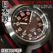 セイコー5 スポーツ 限定モデル 日本製 自動巻き SEIKO5 腕時計 メンズ レッド文字盤 NATOタイプナイロンベルト SRPA87J1