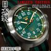 セイコー5 スポーツ 限定モデル 日本製 自動巻き SEIKO5 腕時計 メンズ グリーン文字盤 NATOタイプナイロンベルト SRPA89J1