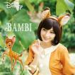 ハロウィン コスプレ 衣装 安い レディース ディズニー 女性 大人用 仮装 コスチューム かわいい バンビ Adult Bambi