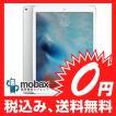 ★キャンペーン中★【新品未開封品(未使用)】 iPad Pro 9.7インチ Wi-Fiモデル 256GB [シルバー] MLN02J/A