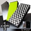 iPhone7 cdm(シーディーエム) 「ベーシック (3color)」 手帳型ケース 市松模様 ネオン iPhone6s/6