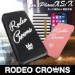 iPhoneX 専用 RODEOCROWNS/ロデオクラウンズ 「INSIDE」 薄型手帳ケース