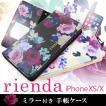 iPhoneX rienda/リエンダ 「全面/ローズブライト」 手帳ケース 花柄