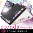 iPhoneX rienda/リエンダ 「スクエア/ローズブライト」 手帳ケース 花柄