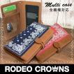 全機種対応 RODEO CROWNS/ロデオクラウンズ 「ペイズリーデニム」 マルチ手帳ケース スマホ