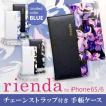 【rienda/リエンダ】  iPhone6 iPhone6s 「クラシックフラワー(2016SS内プリント)-5color」 手帳ケース 花柄 ブランド チェーンストラップ