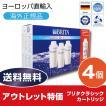 ブリタ カートリッジ クラシック 箱つぶれ特価品  BRITA CLASSIC 3+1 4個入 [送料無料]