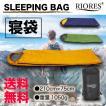 寝袋 シュラフ [送料無料]  洗える スリーピングバッグ 防災 ツーリング 布団 封筒型  コンパクト 3シーズン 夏用