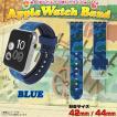 Apple Watch アップルウォッチ 42mm 44mm バンド ML-AWBAQ3-4244BL【1528】 シリコン 交換バンド スポーツ 運動 迷彩 ミリタリー カモフラ ブルー ROOX