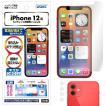 iPhone 12 保護フィルム ノングレア液晶保護フィルム3 防指紋 反射防止 ギラつき抑制 気泡消失 ASDEC アスデック NGB-IPN23