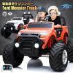 乗用玩具 超巨大 乗用ラジコン フォード モンスタートラック 二人乗り 4WD&大型バッテリー 電動ラジコンカー 乗用ラジコンカー [フォード モントラ DK-MT550]