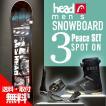 2016-2017 新作 ヘッド スノーボード 3点セット メンズ head STR FLOCKA  国内正規代理店 フラットロッカー ボアダイヤルブーツ