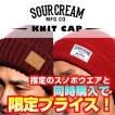 まとめ買い専用商品 ニット帽 ビーニー ユニセックス 男女兼用 SOUR CREAM(サワークリーム)