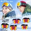 スノーボード・スキーゴーグル ユニセックス メンズ レディース 男女兼用 vent(ベント) スノボ ボード スノボー snow board 送料無料