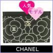 シャネル CHANEL 名刺入れ カードケース 2016 新作 カメリア 限定 黒×白 A82286