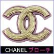 シャネル CHANEL ブローチ アクセサリー ココマーク ライトパープル×ゴールド A85899