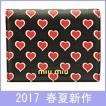 ミュウミュウmiumiu財布新作2017レディース二つ折り財布黒/ブラックハート5MV204