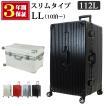 スーツケース キャリーケース スーツケース キャリーバッグ LL おしゃれ 大容量 特大 アルミ 海外旅行 フレーム 送料無料 おすすめ