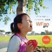 SPICE WFan kids ダブルファン キッズ ハンズフリー扇風機 熱中症対策 首掛け 乾電池式