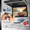 10.1インチ フリップダウンモニター 液晶 WSVGA HDMI対応 ルームランプ サイドイルミネーション 超薄型 軽量 microSD iniHDMI RCA FLH1012B