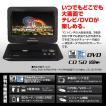 10月中旬発送予定 10.1インチ ポータブル DVDプレーヤー フルセグ ワンセグ CPRM対応 ヘッドレスト 車載用バッグ付属 マルチメディア再生 CD SD USB PDVD1011