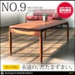 テーブル センターテーブル ローテーブル リビングテーブル セール ちゃぶ台 北欧家具 おしゃれ