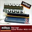 財布 メンズ 長財布 チェーン ブランド mobus モーブス MOS-101