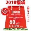 限定SALE EDWIN 3点セット ベルト 財布 メンズ レディース レザー エドウィン ブランド 福袋2017