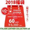 限定SALE イタリアンレザーSET ベルト + 財布 + カードケース メンズ レディース イタリアンレザー 本革 牛革 カードケース 名刺入れ