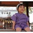 子供服 甚平 日本製 浴衣 古典柄 レトロ 男の子 モンキーパンツ(80cm 90cm 100cm 110cm) 出産祝い 保育園・メール便可30