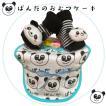 出産祝い おむつケーキ オムツケーキ 女の子 マイメロディ プチキャラクター サンリオ