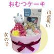 おむつケーキ 女の子 お花畑 オムツケーキ お花のケーキ 出産祝い オムツケーキ パンパース
