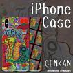 スマホケース ハードケース iPhone アイフォン Arimanjaro アリマンジャロ GENKAN カラフル あいさつ 文字柄 アルファベット