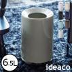 ゴミ箱 ごみ箱 ダストボックス おしゃれ  リビング インテリア ideaco TUBELOR チューブラー garbage can