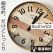 掛け時計 おしゃれ 掛時計(掛時計 掛け時計) 電波時計 壁掛け時計 Bushwick(ブッシュウィック) とけい 壁掛け ウォールクロック 新築祝い 引越祝い 結婚祝い