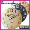 掛け時計 おしゃれ 掛時計(掛時計 掛け時計) 電波時計 壁掛け時計 Birmingham(バーミンガム) CL-9374 新築祝い 引越祝い 結婚祝い