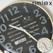 掛け時計 オシャレ 北欧 アンティーク調 シンプル モダン おしゃれ 壁掛け時計 ノア精密 rimlex ウォールクロック パリペリ W-691