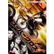 スーパークロス スティーブ・ハウィー DVD