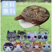 コインケース リアル可愛い 動物 猫...