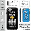 STAR WARS IIIIfit イーフィット iPhone7 4.7インチモデル対応 プロテクターケース stw-69a stw-69b