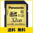 パナソニック 32GB SDHCメモリーカード RP-SDUC32GJK
