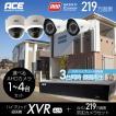 防犯カメラ 屋内 屋外 録画機+カメラ4台セット 屋内ドーム 超高画質 AHD219万画素 モーション検知 防水 暗視 高解像度