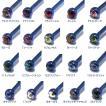 ボディピアス 16G 全20色 ブルーカラーコーティング ジュエル インターナルスレッドラブレットスタッズ (1.2mm) BPLT-44 キラキラ シンプル