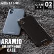 アラミド繊維 iPhoneケース iPhoneXs ワイヤレス充電対応 iPhoneSE(第2世代) iPhone8 iPhone8Plus iPhone7Plus ハードケース ケブラー カーボン KV759